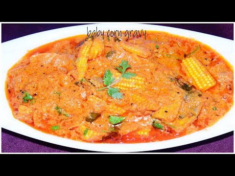 Baby Corn Gravy Recipe Tamil|Spicy baby Corn Masala Gravy|Baby Corn Masala (பேபி கார்ன் கிரேவி)