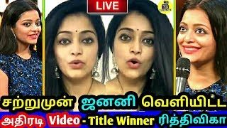 Bigg Boss 2 Tamil Day 104th Promo | Bigg Boss 28th September