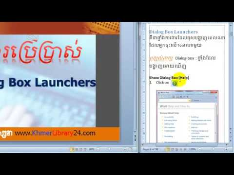 08. How to use dialog box launcher in Microsoft Word 2010