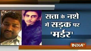 Youth Shot Dead for Overtaking JDU Lawmaker