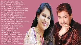Best of Kumar Sanu and Sadhna Sargam Bollywood Jukebox Hindi Songs - Awesome Duets