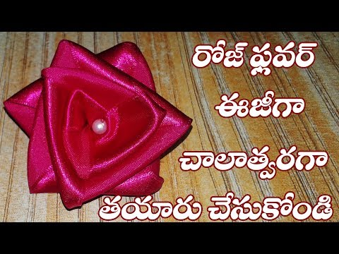 Rose flower making with satin cloth ribbon || Rose flower ni easy ga thayaru chesukondi @ Part  197