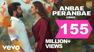 NGK - Anbae Peranbae Video | Suriya | Yuvan Shankar Raja | Selvaraghavan