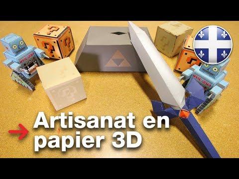 Artisanat en papier 3D | Papier découpé au laser | Bricolage en papier