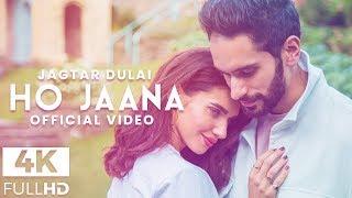 Jagtar Dulai | Ho Jaana | Bloodline Music | FULL VIDEO | Scarlett Wilson | VIP Records