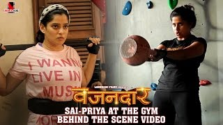 Sai - Priya at the Gym | Behind the Scene | Vazandar | Sai Tamhankar | Priya Bapat | Landmarc Films