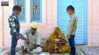 पुराने रीति रिवाज में लोग कैसे रामा सामा करते थे दीपावली पर और अब कैसे करते हैं जरूर देखें विडीयो को