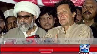 24 Live  : Imran Khan and Allama Raja  Nasir Abbas  media Talks      21st May 2016