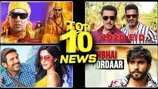 Salman के Radhe फिल्म पर बोले Prabhu Deva, Pati Patni Aur Woh First Look | Top 10 News