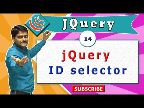 jQuery video tutorial 14 - jQuery id selector