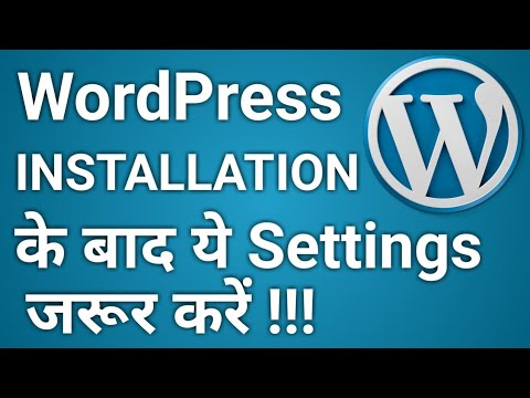 Most Important Things To Do After Installing WordPress | Wordpress Basic Settings [Hindi]