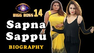 जानिए कौन है Sapna Sappu Biography Life Story BIGG BOSS Updates