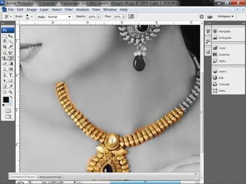 how to highlight only jewellery using photoshop
