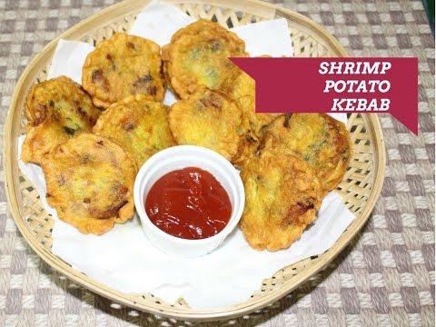 Potato Shrimp Kebab Recipe | Easy Make Snacks At Home In Kitchen, Shrimp Potato Fritters,Alu  Pakora