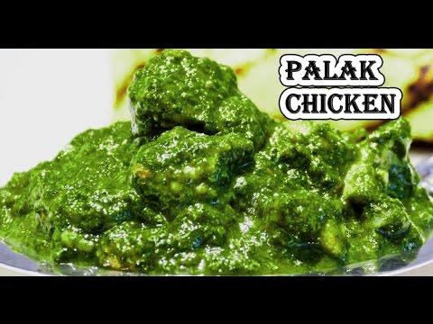 Palak Chicken Recipe  - How to make Green Palak Chicken Masala