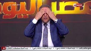 مصر اليوم - توفيق عكاشة للمشاهدين: إنتوا ورايا لغاية ما تجيبوا أجلي.. بس أنا بحبكوا