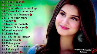 💕2021 SPECIAL❤️ NEW HEART TOUCHING JUKEBOX EVER💕| BEST SONGS OF ALL TIME❤️| BOLLYWOOD ROMANTIC SONGS