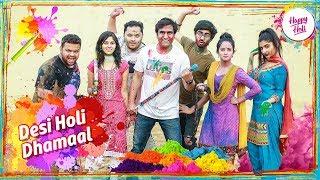 Desi Holi Dhamaal - Happy Holi -   Lalit Shokeen Films  