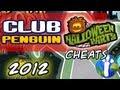 Club Penguin: Halloween Party 2012 Cheats