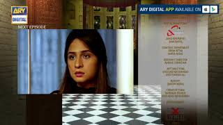 Jatan Episode 61 ( Teaser ) - ARY Digital Drama