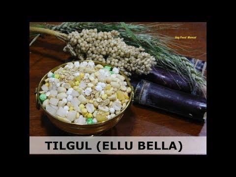 Sankranti  Special Ellu Bella Recipe I Karnataka Style Ellu Bella Recipe I Kusrellu i Tilgul Recipe
