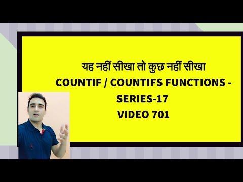 Learn  COUNTIF COUNTIFS IN VBA - HINDI -  Series 17 Video 701