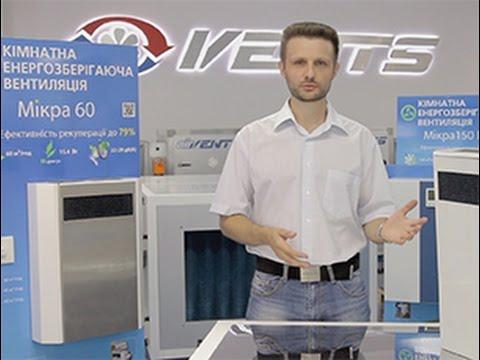 MICRA 60 – an energy-efficient ventilation solution