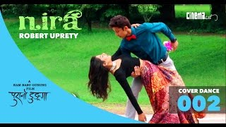 Purano Dunga Cover Dance Contestant No 002
