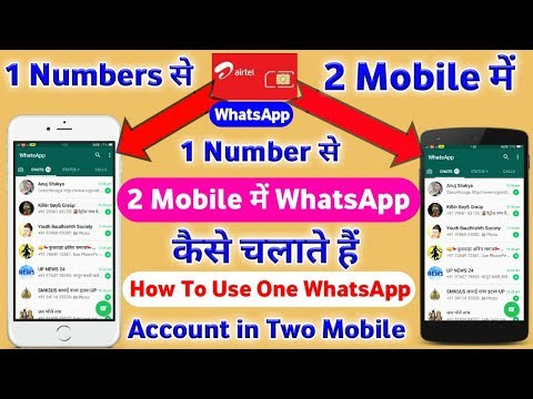Xxx Mp4 Ek Mobile Number Se 2 Mobile Me Whatsapp Kaise Chalate Hai 3gp Sex
