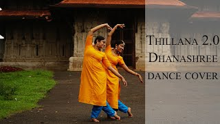 Thillana 2.0 - Dhanashree Vadakkumnathan Temple dance cover