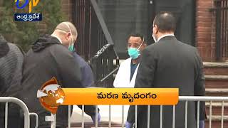 7:30 AM | ETV 360 | News Headlines | 1st April 2020 | ETV Andhra Pradesh