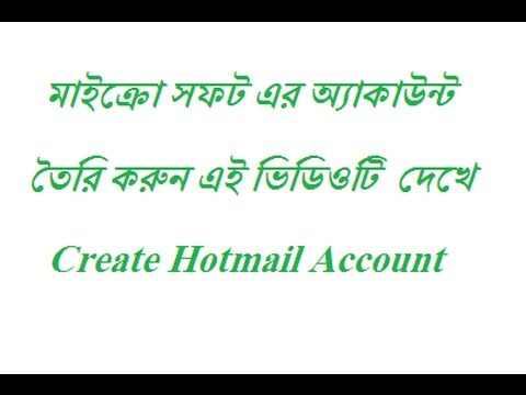 how to create hotmail email id from android mobile