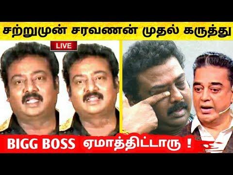 Bigg Boss Tamil 3 | 3rd Aug 2019 Promo | Day 41 Ep 42 | Bigg Boss