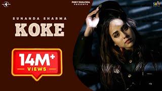 KOKE (Full Video) | SUNANDA SHARMA | Latest Punjabi Songs 2017 | AMAR AUDIO