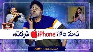 Kushi Kushiga | Telugu Stand Up Comedy By Abhi | Naga Babu Konidela Orginals | Infinitum Media