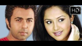 "Bangla Natok ""নীড়ে পাখি"" [HD] ft. Apurba,Nadia"
