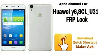 Without PC | HUAWEI Y6 2016 SCL U31 FRP Remove - PakVim net