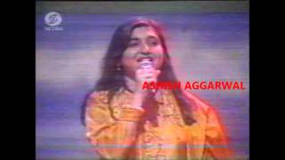 Kumar Sanu & Alka Yagnik Rare Stage Show from the 90s