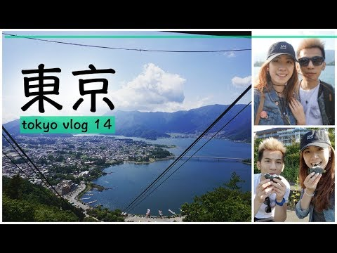 TOKYO ✖ JAPAN VLOG 14: Day Trip to Lake Kawaguchiko! Mt. Fuji Viewing