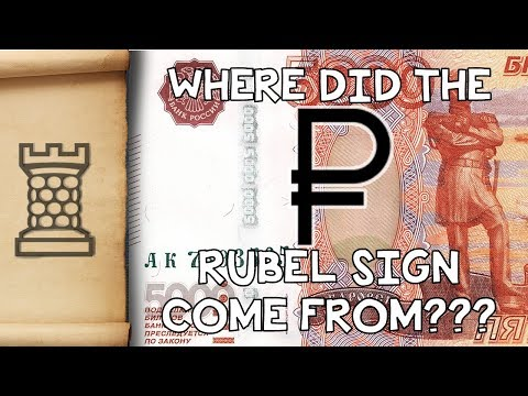 Russian Rubel Sign Explained