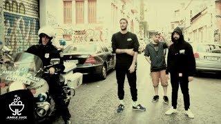 N.o.e. - Ραπ Ft Smuggler | Official Video Clip