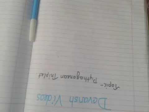 Formula of pythagorean triplet