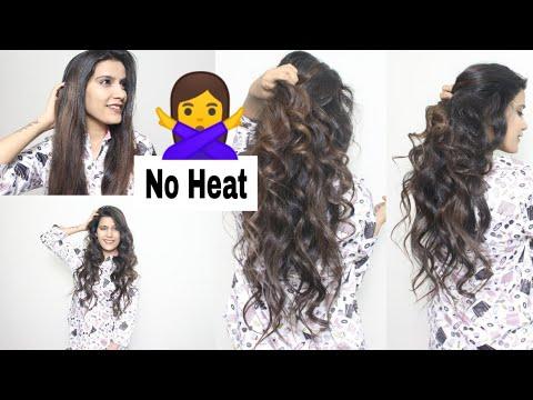 बालों को कर्ल करें बिना हीट के | Easy No Heat |How To Curl Your Hair | Super Style Tips