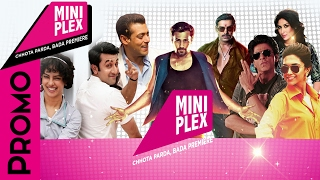 Miniplex Uninterrupted Movies - Movies Without Break - Latest Hindi Movie