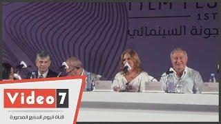 #x202b;ساويرس ويسرا ونيللى كريم وبشرى فى مؤتمر مهرجان الجونة السينمائى#x202c;lrm;
