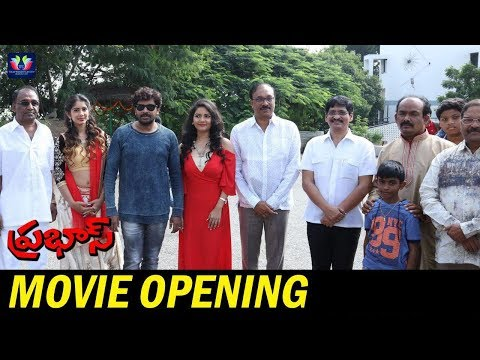 Xxx Mp4 Prabhas Telugu Movie Opening Latest Telugu Movie Opening TFC Film News 3gp Sex