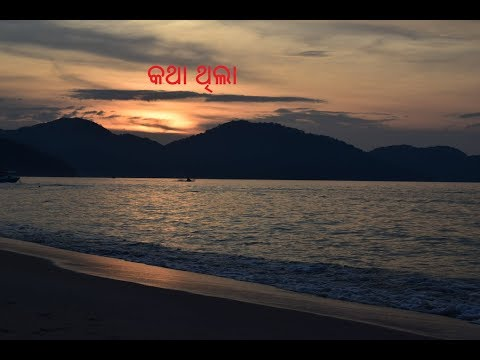 Web Series of Odia Poetry:Part-03