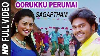 Oorukku Perumai Full Video Song II Sagaptham II Shanmuga Pandian, Neha Hinge, Subrah Iyappa