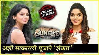 Junglee | Pooja Sawant Exclusive Interview | अशी साकारली पूजाने शंकरा