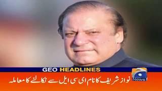 Geo Headlines 07 PM   9th November 2019